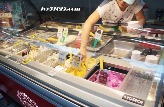 益香圓義式冰淇淋
