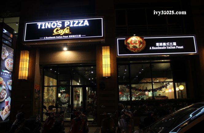 堤諾比薩高雄河堤店 / 傳承自義大利經典 / 披薩製作 / 貝殼烤麵 / 星形餅皮