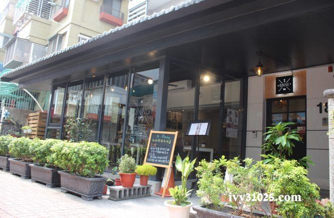 X Dining 艾克斯義式餐酒館 : 台南成功大學商圈 / 巷弄餐廳 / 法國舒肥烹調