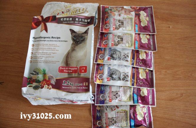 班尼菲藍帶精選LV低卡貓食[鴨肉蔬果口味] - 給我們貓咪感恩節的禮物