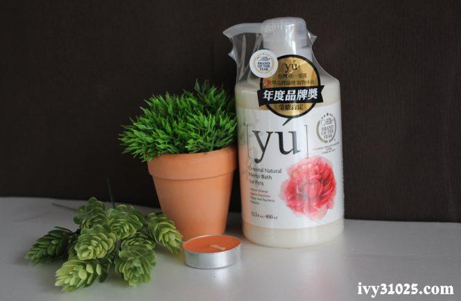 達飛YU東方森草保養系列 : 牡丹制菌配方 / 頂級保養 / 寵物沐浴乳