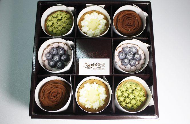 阿嬤的珍藏 | 法式珍藏禮盒 | 團購美食 | 台南伴手禮推薦 | 網購名店