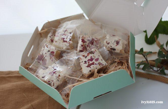 玫瑰牛軋糖 | 芒果牛軋糖 | 十糖手工牛軋糖 | 禮盒包裝 | 春節送禮