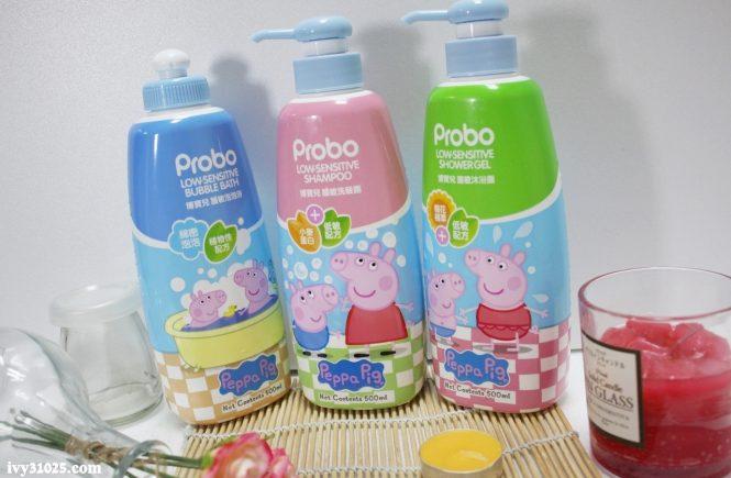 Peppa Pig | 博寶兒護敏系列 | 沐浴露 | 洗髮露 | 泡泡浴