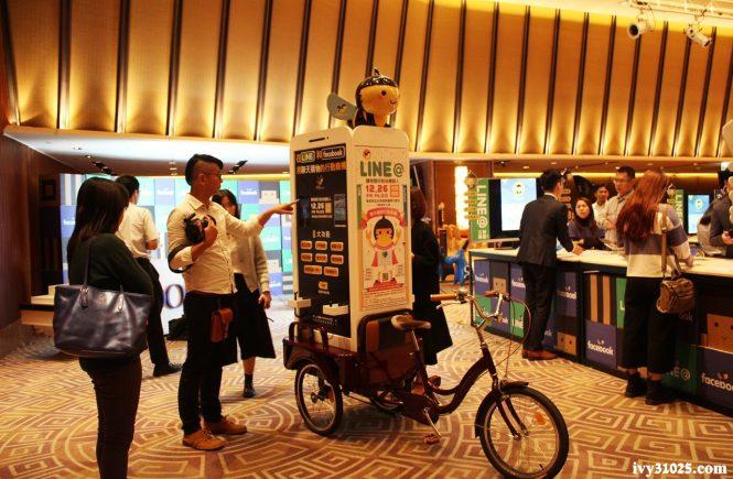 FANSbee粉絲機器人 | LINE機器人購物 | 線上諮詢 | 合作店家
