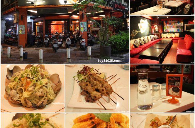 高雄美食 | MoJava異國料理餐廳 | 高雄苓雅區義大利麵 | 串燒綜合拼盤