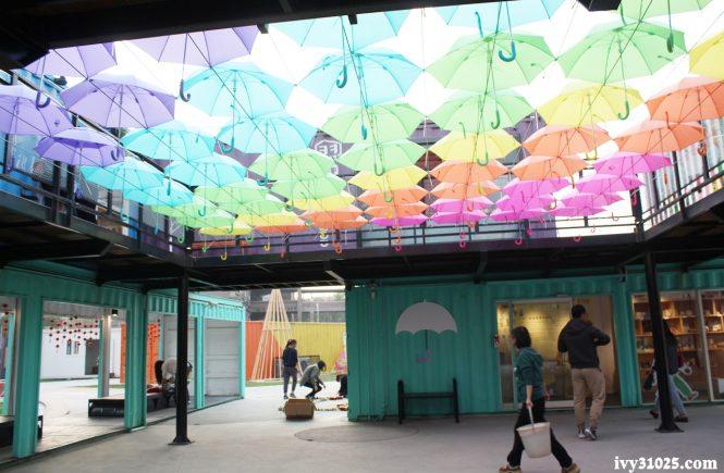 高雄旅遊 | 集盒KUBIC | 九記食糖水 | 雨傘藝術 | 立體書展