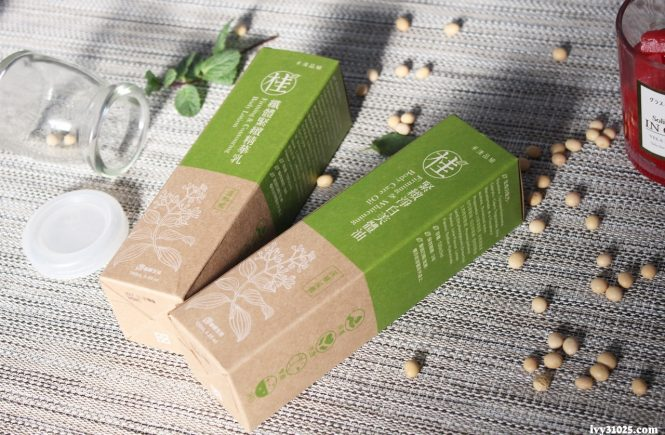 柏諦生技 | 禾漢品植 | 美體油 | 精華乳 | 冬天呵護聖品