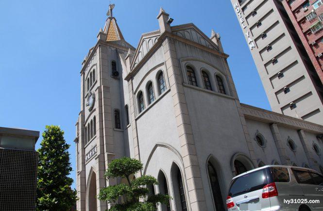 鹽埕基督教長老教會 | 教會聚會祈禱讀經 | 鹽埕區 | 耶穌基督 | 高雄旅遊美景