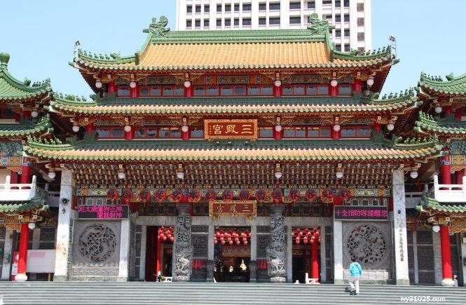高雄三鳳宮 | 南臺灣著名道教聖地 | 中壇元帥 | 三太子 - 太子爺宮 | 寺廟旅遊