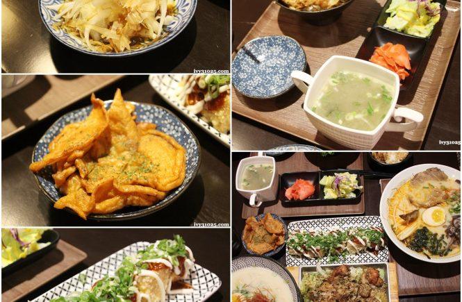 高雄美食 | 橋屋拉麵 |火山黑豚燒肉丼飯 | 廣島燒炸雞拉麵 | 地獄辣拳骨拉麵