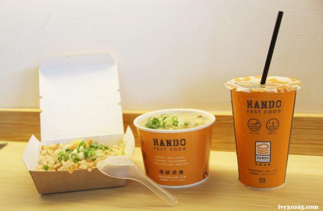 頑食漢啵 | 找不到比丹丹/好吃的速食店 | 下午時刻三五好友相約 | 屏東東港