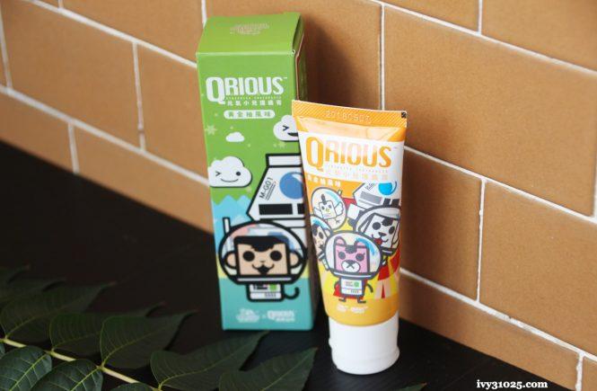 Qrious奇瑞斯元氣小兒紫錐菊護齒膏 | 兒童可吞食牙膏 | 小孩刷牙可天天刷