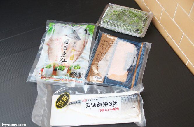 日出碼頭 | 台南無刺虱目魚&澎湖野生海菜 | 挪威冷燻鮭魚切片 & 薄鹽鯖魚