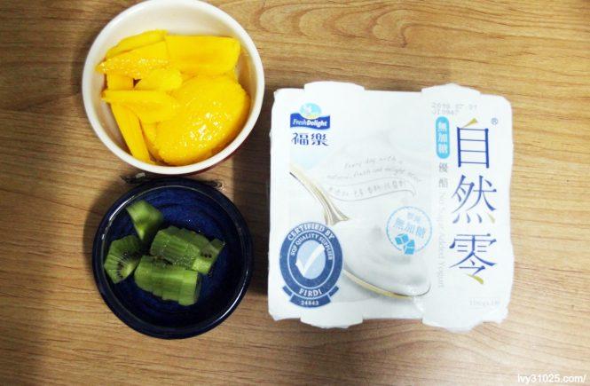 福樂自然零 | 無糖優酪 | 正宗優格風味 | 奶素可食 | 奇異芒果優酪果汁