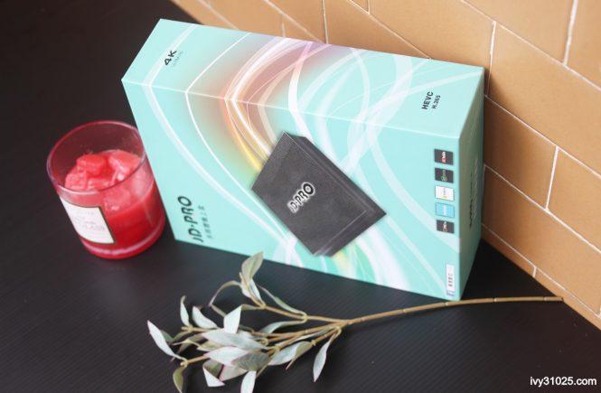 JD PRO 雲寶盒 | 輕薄數位機上盒 | 電影戲劇 | 追劇神器