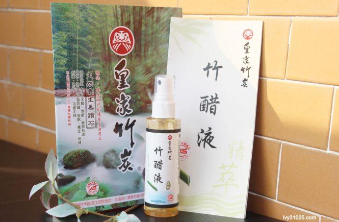 皇家竹炭蒸餾竹醋液 | 竹醋液 | 新鮮竹材不用廢材 | 一瓶搞定園藝&寵物清潔