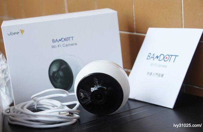 BANDOTT | 大眼睛Wifi監控攝影機 | 智能居家新成員 | B+Eyes | 操作簡單