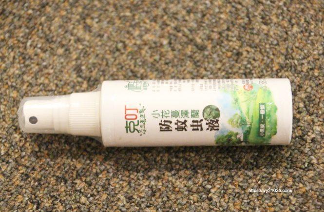 皇家竹炭CAS竹醋液 | 克叮 | 小花蔓澤蘭防蚊液 | 全家大小均適用 | 天然植物