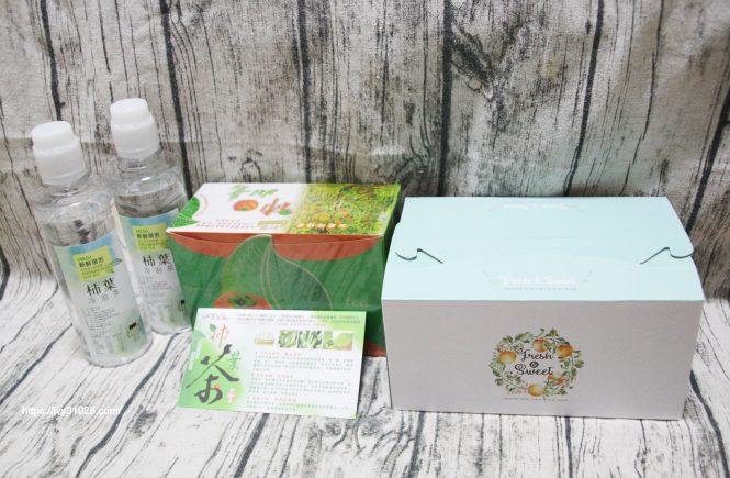 流星花園禮盒 | 柿葉熱泡茶包 | 柑橘吸凍 | 冷泡柿葉茶 | 悠閒喝一杯好茶