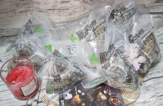 龐家粽子 | 阿嬤好滋味 | 古早味肉粽 | 養生紅藜黑米粽 | 栗香櫻花蝦大干貝粽