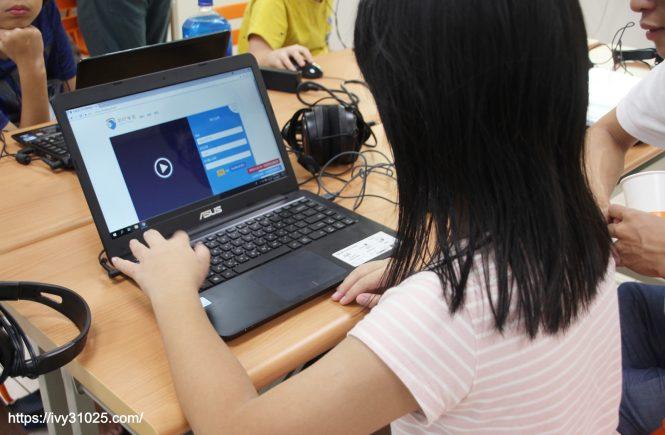 橘子蘋果程式學苑 | 思考邏輯設計 | 數位小菁英 | 給孩子創造自己APP未來