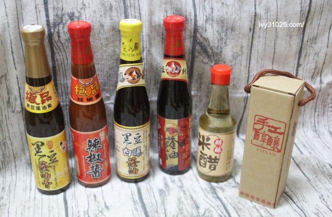 雙雞牌豆油-萬味香醬園 | 招牌蔭油釀造組合 | 黑豆原味好滋味 | 愛評體驗券